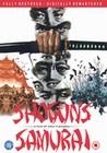 SHOGUN SAMURAI (REMASTERED) (DVD)