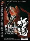 5 x FULL METAL YAKUZA
