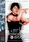 POLICE STORY (DVD)