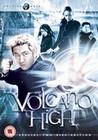 VOLCANO HIGH (DVD)