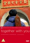 TOGETHER WITH YOU (DVD)