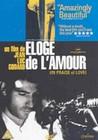ELOGE DEL AMORE (DVD)