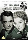 I WAS A MALE WAR BRIDE (DVD)