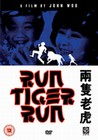 RUN TIGER RUN (DVD)
