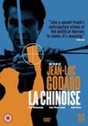 LA CHINOISE (DVD)