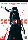 SKY HIGH (YUMIKA SHAKU) (DVD)