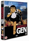 BAREFOOT GEN 1 & 2 (DVD)