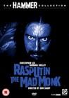 RASPUTIN THE MAD MONK(OPTIMUM) (DVD)