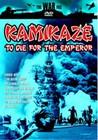 WARFILE-KAMIKAZE (DVD)