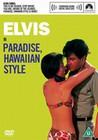 PARADISE HAWAIIAN STYLE (DVD)