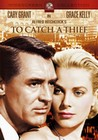 TO CATCH A THIEF SPECIAL EDITION (DVD)