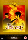 FIST OF UNICORN (DVD)