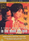 1 x IN THE MOOD FOR LOVE SPECIAL EDITIO