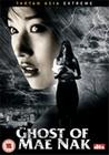 GHOST OF MAE NAK (DVD)