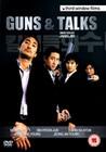 GUNS & TALK (DVD)