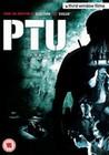 PTU (DVD)