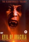 EVIL OF DRACULA (DVD)