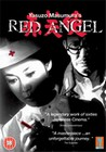 RED ANGEL (DVD)
