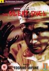 KUROSAWA'S SILENT DUEL (DVD)