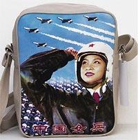Skyline Tasche - Red Army Pilot - Cream